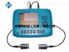LBT款新非金屬聲波檢測儀