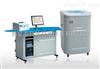 KDHW-800A全自动等温量热仪,微机全自动量热仪,煤炭发热量测定仪