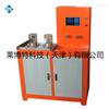 LBT廠家直銷土工膜耐靜水壓測定儀
