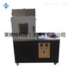 LBT瓷磚抗熱震性試驗機