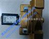 0406型burkert宝德0406型电磁阀 伺服辅助式活塞电磁阀