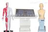 ZKFS—3000A中医穴位训练、针灸仿真一体训练系统