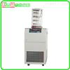 冷凍幹燥機/凍幹機/冷凍式