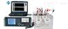 LBT-1混凝土多功能氯離子耐久性測定儀