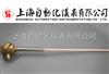 WRR-120工业用装配式热电偶上海自动化仪表三厂