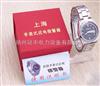 扬州手表绝缘电阻表
