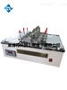 LBTA款耐溶劑性測定儀