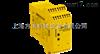 西克運動控制安全控制器Standstill Monitor