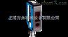 西克光電傳感器W8 Laser