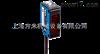 西克光電傳感器W100-2