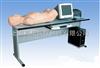 KAH3000B/F 教师机多媒体腹部触诊技能训练实验室系统