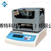 LBT-塑料管材密度檢測儀
