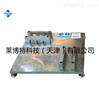 LBT-電工套管彎曲固定裝置