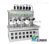 HTMR北京鼎创 多功能组织反应釜 高压平行反应器