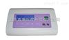 紫外线治疗仪(液晶显示)