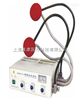 五官超短波电疗机CII