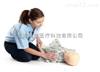 护理儿童1