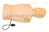 气胸训练模型1