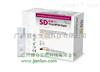 SD疟疾抗原快速检测试剂盒 P.f/Pan