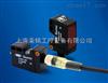 堡盟堡盟光切传感器非接触式高度自动控制装置