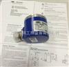 堡盟堡盟超声波传感器固定装置使用