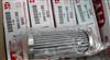 贺德克滤芯0030D010BN4HC德国原装供应