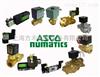 ASCO氣缸L01SA459C000030