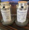 蓝田恒远DPS-0.35-8-H/V低频振动传感器X/Y方向安装