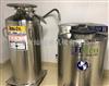 亚西50L液氮罐加液套装