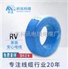 北京电缆厂BV电线BVR电线RV铜芯绝缘电线及批发定制RV系列电缆