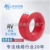 北京电缆厂供应RV电源线RV信号线缆铜芯软线RV2.5平方国标足米包邮