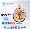 电缆厂KVV22-5*1.5平方5芯铠装控制电缆