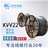 科讯线缆供应KVV22阻燃铠装信号控制线