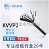 科讯线缆厂供应KVVP2-12*1平方12芯铜带电缆国标铜芯控制电缆