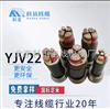 供应YJLV22 3*185铠装电缆yjv5*16高压5芯电缆yjv22电力电缆yjv3