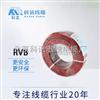 RVB-2*2.5 平行线北京电缆厂RVB-2*2.5铜芯平行线定制扁平线国标仪器用线