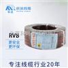 RVB2*2.5RVB2*2.5平行线2芯屏蔽信号线扁形护套软线