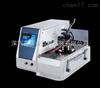 EFP210石油分析仪器EFP210全自动开口闪点燃点测定仪
