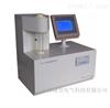 BCQ-800型全自动凝点/倾点测定仪