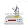 BCS-600型微量水分测定仪