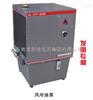 ZFY-4500X射线机油冷却器