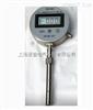CM-08B工农业宽量限油料电导率仪