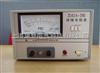 ZC42A-3市电式兆欧表