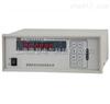 RK -16多路温度巡检仪