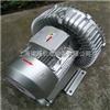 2QB830-SAH17(5.5KW)单级高压风机-高压真空泵
