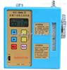 FCC-5000G防爆個體粉塵采樣器、個體防爆粉塵儀、1-5L/min、負壓:≥30000pa