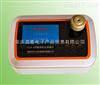 CLD-100數字粉塵測量儀、粉塵濃度監測儀、RS485、0-50mg/m3或0-100mg/m3