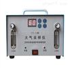 QC-2A双气路大气(空气)采样仪(SP00001715)