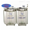 LABS-40K气相罐