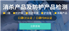 广东口罩测试仪厂家